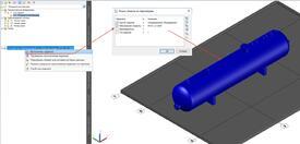 Данные из схемы используются для поиска соответствующего оборудования или арматуры в базе данных изделий и материалов Model Studio CS Трубопроводы