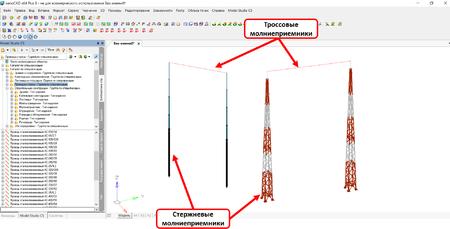 Доступ к базе данных оборудования, изделий и материалов Model Studio CS