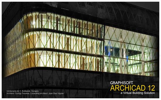 Сплэш-скрин ArchiCAD 12