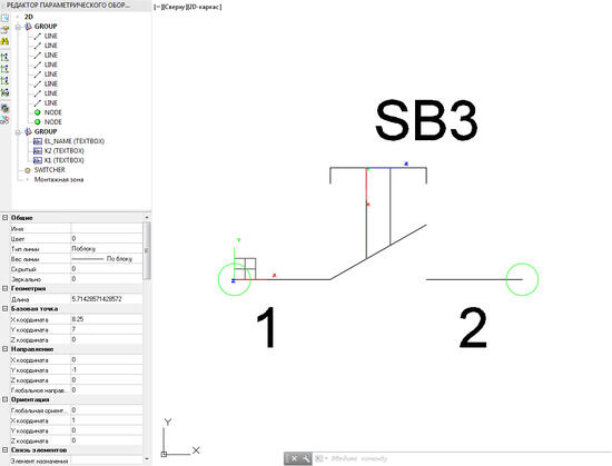 Редактор параметрического оборудования, позволяющий создавать новые и редактировать существующие УГО