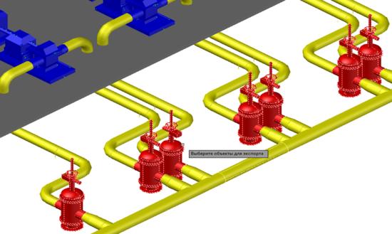Трехмерная модель Model Studio CS, передаваемая в программу CPIPE