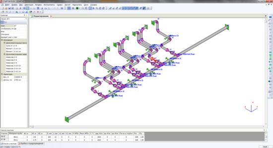 Трехмерная модель Model Studio CS, открытая в программе СТАРТ