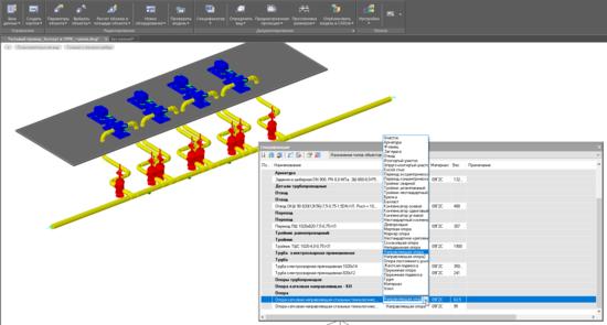 Подготовка трехмерной модели Model Studio CS Трубопроводы для передачи в CPIPE