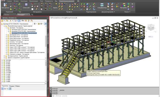 База данных строительных элементов и изделий встроена в среду проектирования