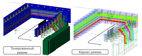 Визуальное отслеживание прокладки кабеля в трехмерном пространстве