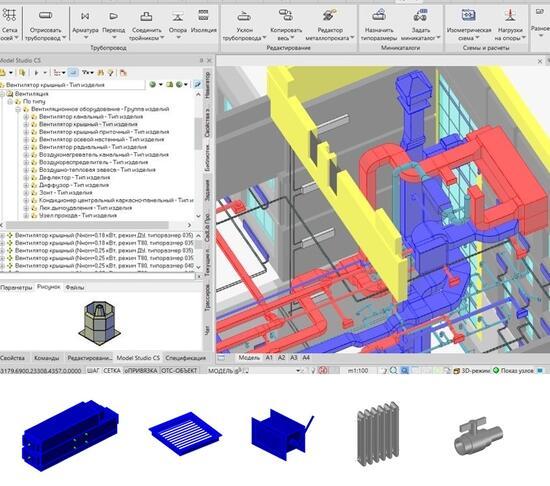 База данных оборудования, изделий и материалов
