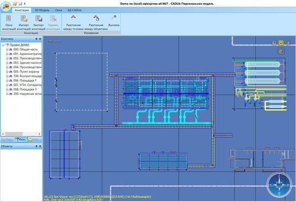 Отображение 3D-объектов в каркасном режиме на ортогональном виде сверху