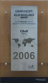 Памятная доска компании CSoft за выдающийся рост объемов продаж ARCHICAD в 2006 году