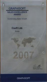 Памятная доска компании CSoft за выдающийся рост объемов продаж ARCHICAD в 2007 году